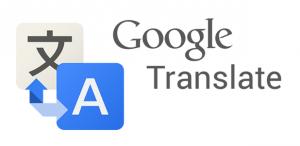 ترجمه خودکار گوگل